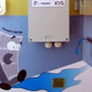 Система мониторинга на базе контроллера КУБ для объектов с высокими потребностями в управлении фото