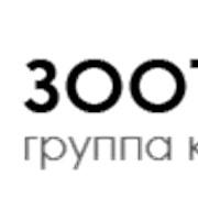 Коврик ТРИКСИ ПОД МИСКУ Milk & More 44*28СМ 24474 фото