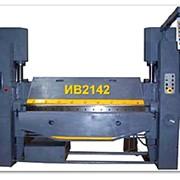 Пресс листогибочный гидравлический с поворотной балкой ИВ2142 фото