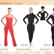 Комбинезоны для танцев. Тренировочная одежда для танцев. фото