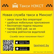 фото предложения ID 18370220