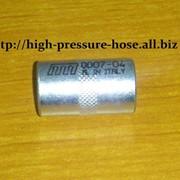 Муфта 1/2 SN dn6, муфта от производителя, комплектующие водопровода фото