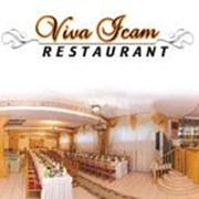 Услуги ресторана в Молдове фото