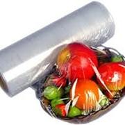 Пищевые упаковочные пленки фото