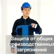 Специальная одежда защищающая от производственных загрязнений фото