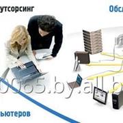 Администрирование серверных систем фото