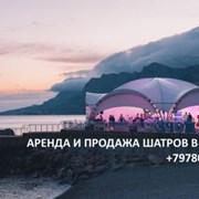Свадебный шатер в Крыму, прокат, аренда фото