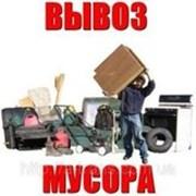 Вывоз строительного мусора/грунта фото