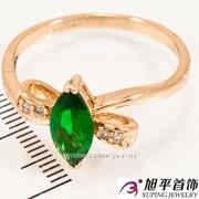 Кольцо лимонное Бантик, заужен. камень 624521(1) фото