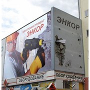 Изготовление и дизайн рекламных баннеров фото