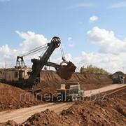 03 Горнодобывающая компания Минерал фото