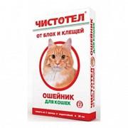 Чистотел Ошейник Коробка д/кошек(10/100) С-205 фото