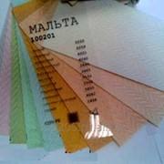 Вертикальные жалюзи, ткань Мальта фото