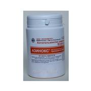 Азинокс - антигельминтный препарат широкого спектра действия фото