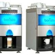 Торговые автоматы для горячих напитков Barista, Rhea Vendors (Италия) фото