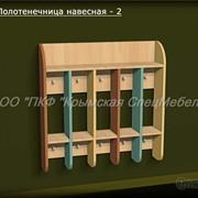 Мебель для раздевалок: Полотечница навесная 13007 фото