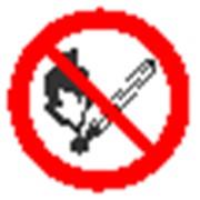 Запрещающий знак, код P 02 запрещается пользоваться открытым огнем и курить фото