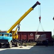 Выгрузка с вагона и погрузка на автотранспорт фото