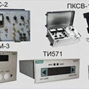Системы контроля комплексные фото