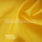 Ткань Тафта подкладочная (желтый) 3472 фото