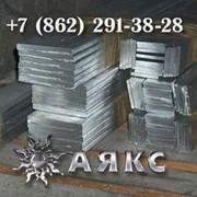Шины 80х15 АД31Т 15х80 ГОСТ 15176-89 электрические прямоугольного сечения для трансформаторов фото