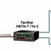 Стационарная система мониторинга микроклимата на основе термогигрометра ИВТМ-7-16-С фото