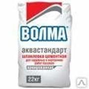 Шпатлевка цементная для наружных и внутренних работ Волма-Аквастандарт фото