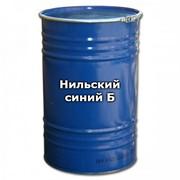 Нильский синий Б (Нильского синего хлорид) фото
