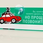 Авто Визитка Негр фото