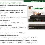 Цифровой ресивер Openbox S4 Pro+ HD фото