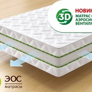 Уникальный чехол с 3Д аэросистемой вентиляции матраса фото