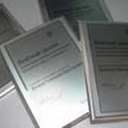 Дипломы памятные фото