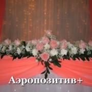 Украшение цветами на любое мероприятие фото