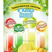 Лимонады в кегах фото