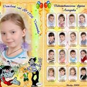 Фотосъемка в школах и детских садах фото