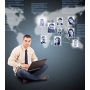 Онлайн обучение охране труда фото