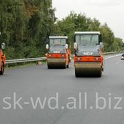 Дорожные работы, Солнечногорск фото
