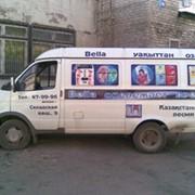 Реклама на транспорте заказчика фото