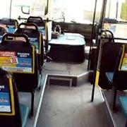 Размещение рекламы внутри автобусов, трамваев, троллейбусов фото