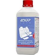 LAVR Очиститель салона автомобиля 1 л (концентрат1:5-10) LN1462 фото
