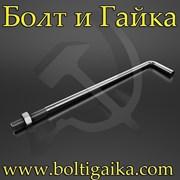Болт фундаментный изогнутый тип 1.1 М24х1250 фото