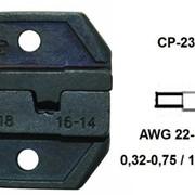 Pro`skit CP-236DF Насадка для обжима CP-371 (0,3 - 2 кв,мм) фото