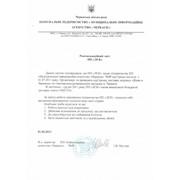 Адресные доставки под печать и подпись документов фото