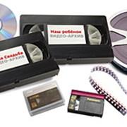 Перезапись видеокассет (любого формата) на диски,  фото