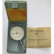 Индикатор ИЧ-10 кл.1