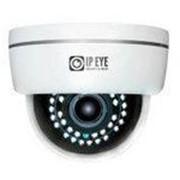 Видеокамера IPEYE-HD1-R-2.8-12-01 фото