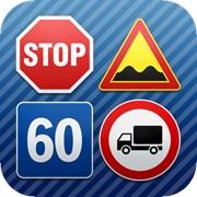 Изготовление дорожные знаки по ГОСТу фото