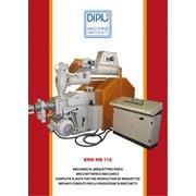 Пресса для переработки отходов BRIK MB110 фото