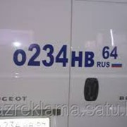 Дублирующий номер на автотранспорт Код: 8.2 фото