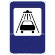 Прямоугольный дорожный знак 700 х 1050 фото